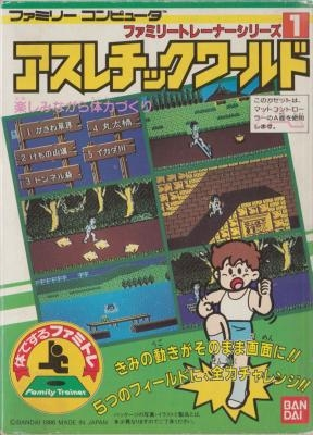 Family Trainer 1 Athletic World Japan Nintendo Entertainment System Nes Rom Download Wowroms Com