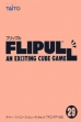logo Emuladores Flipull : An Exciting Cube Game [Japan]