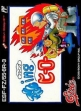 Logo Emulateurs Flying Hero [Japan]
