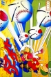 logo Emuladores The Pennant League : Home Run Nighter '90 [Japan]