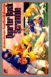 logo Emulators Quarter Back Scramble [Japan]