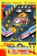 Logo Emulateurs Super Pinball [Japan]