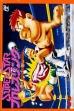 Логотип Emulators Superstar Pro Wrestling [Japan]