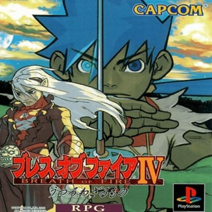 Breath of Fire IV (Clone) - Playstation (PSX/PS1) iso