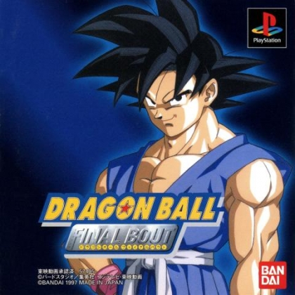 dragon ball gt final bout ps1 iso
