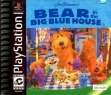 Logo Emulateurs Jim Henson's Bear in the Big Blue House (Clone)