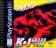 logo Emulators K-1 Grand Prix