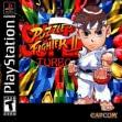 Logo Emulateurs Super Puzzle Fighter II Turbo (Clone)