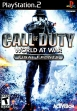logo Emulators CALL OF DUTY : WORLD AT WAR : FINAL FRONTS