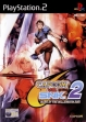 logo Emuladores CAPCOM VS. SNK 2 : MARK OF THE MILLENNIUM 2001