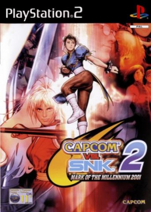 CAPCOM VS. SNK 2 : MARK OF THE MILLENNIUM 2001 image