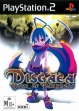 Логотип Emulators DISGAEA : HOUR OF DARKNESS