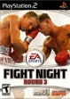 Логотип Emulators FIGHT NIGHT : ROUND 3