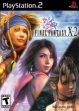 Логотип Emulators FINAL FANTASY X-2