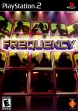 logo Emuladores FREQUENCY