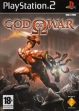 Логотип Emulators GOD OF WAR