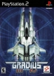 Logo Emulateurs GRADIUS III & IV [USA]