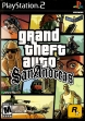 Логотип Emulators GRAND THEFT AUTO : SAN ANDREAS