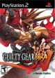 Логотип Emulators GUILTY GEAR ISUKA