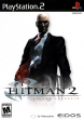 Logo Emulateurs HITMAN 2 : SILENT ASSASSIN