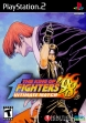 logo Emulators THE KING OF FIGHTERS '98 : ULTIMATE MATCH [USA]