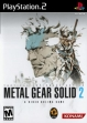 logo Emuladores METAL GEAR SOLID 2 SUBSTANCE
