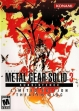 Logo Emulateurs METAL GEAR SOLID 3 SUBSISTENCE