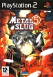 Логотип Emulators METAL SLUG 5