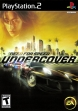 Логотип Emulators NEED FOR SPEED UNDERCOVER