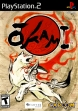 Logo Emulateurs OKAMI