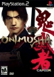 logo Emulators ONIMUSHA : WARLORDS