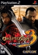 Logo Emulateurs ONIMUSHA 3 [USA]