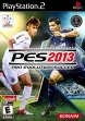 logo Emulators PRO EVOLUTION SOCCER 2013 [USA]