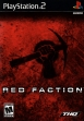 Логотип Emulators RED FACTION