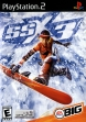 logo Emulators SSX 3