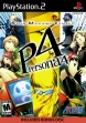 Logo Emulateurs PERSONA 4 [USA]