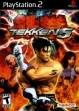 Логотип Emulators TEKKEN 5