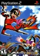Logo Emulateurs VIEWTIFUL JOE 2