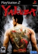 Logo Emulateurs YAKUZA 2