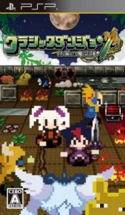 ClaDun : This is an RPG image