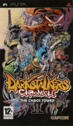 Darkstalkers Chronicles : The Tower of Chaos [Europe] image
