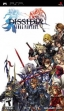 logo Emulators Dissidia : Final Fantasy