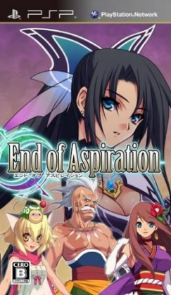 Rpg - End Of Aspiration [Europe] image