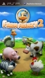 logo Emulators Farm Frenzy 2 (Clone)