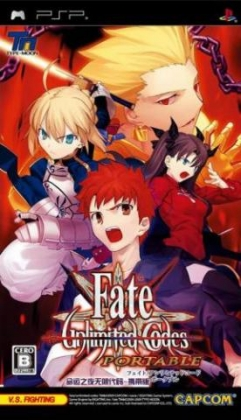 Fate Unlimited Codes Playstation Portable Psp Iso Download