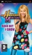 logo Emulators Hannah Montana : Rock out the Show