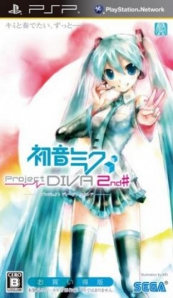 Project Diva 2nd [Japan] image