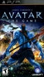 Логотип Emulators James Cameron's Avatar : The Game