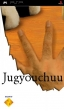 logo Emulators Jugyouchuu