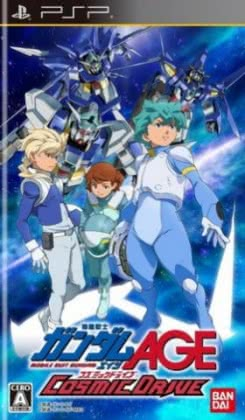 Mobile Suit Gundam AGE : Cosmic Drive [Japan] image